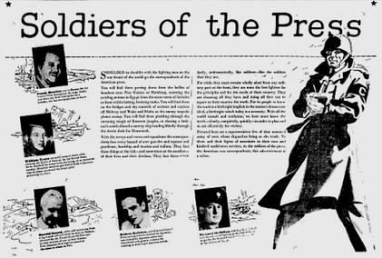 Profiling five U.P. reporters